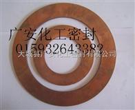 江西省紫铜垫片、钢纸垫、铝垫片