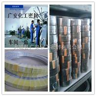 型号齐全湖北省金属缠绕垫片-带内外环金属缠绕垫