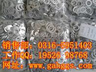 湖北省铝垫片-高品质铝垫片