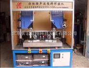辽宁超音波焊接机,塑料超音波焊接机
