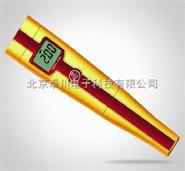 WD.58-5051 笔式盐度计