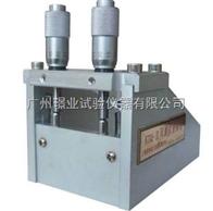 KTQ-II-可调式制备器