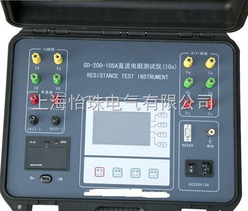 gd-200-10sa三回路直流电阻测试