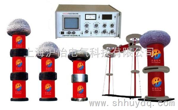 上海无局部放电工频试验变压器(串级式)厂家