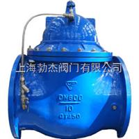 300X(HH741X)型 PN10~PN25 緩閉式止回控制閥
