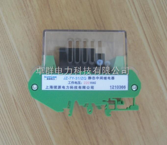 1.特点和用途 本系列端子排中间继电器体积小巧,直接安装在开关柜导轨上,用于直流或交流操作的保护或自动控制回路中,以增加触点数量。 2.结构形式 有导轨安装A,导轨安装E两种结构,具体尺寸参阅外型尺寸图。 3.产品型号  4. 技术参数 (1). 额定电压:12VDC 、24VDC 、48VDC、110VDC、220VDC 48VAC、100VAC、110VAC、220VAC、380VAC、415VAC。 (2).