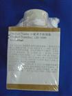 家猫肺细胞;FCA-L2