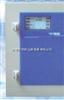 CX1000-4000系列氨氮在線分析儀