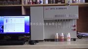 DHF83多元素高速分析儀