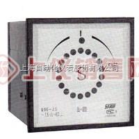 Q96-ZG 光点式三相同步指示器