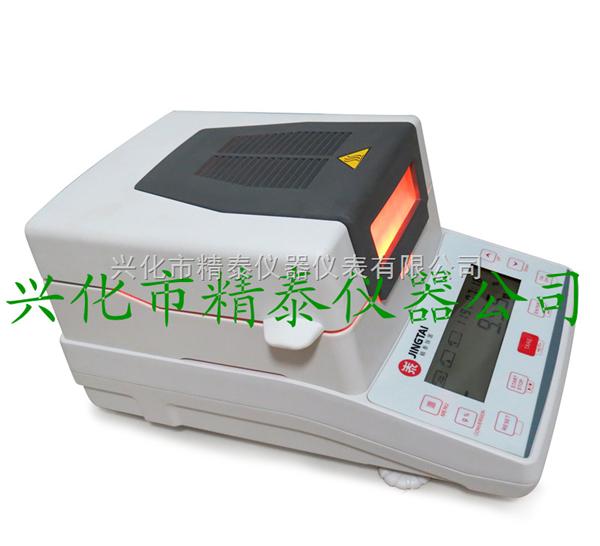 泡沫塑料水分测量仪,泡沫水分测试仪,精泰水分仪