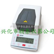 JT-K6陶瓷粉料水分仪,型砂水分测量仪