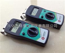 JT-C50地面湿度仪,墙面湿度仪,混凝土水分仪