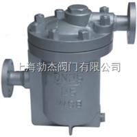 CS45H 型 PN16 鐘形浮子式蒸汽疏水閥