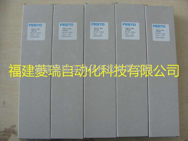 费斯托FESTO 特价电磁阀550466 VUVE-F-L-B52-G38-1B2原装