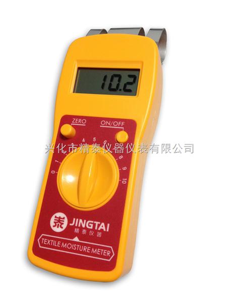 供应全国布料测湿仪器,纱线水分测湿仪