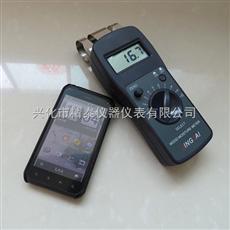 SD-C50实木地板湿度测试仪,木箱含水率测试仪