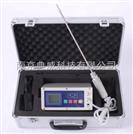 BXS70泵吸式二氧化碳檢測儀