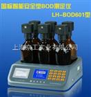 连华LH-BOD601A