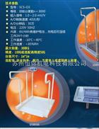無錫血透析秤,浙江醫療專用秤