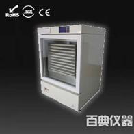 ZJSW-2B恒温血小板振荡保存箱生产厂家