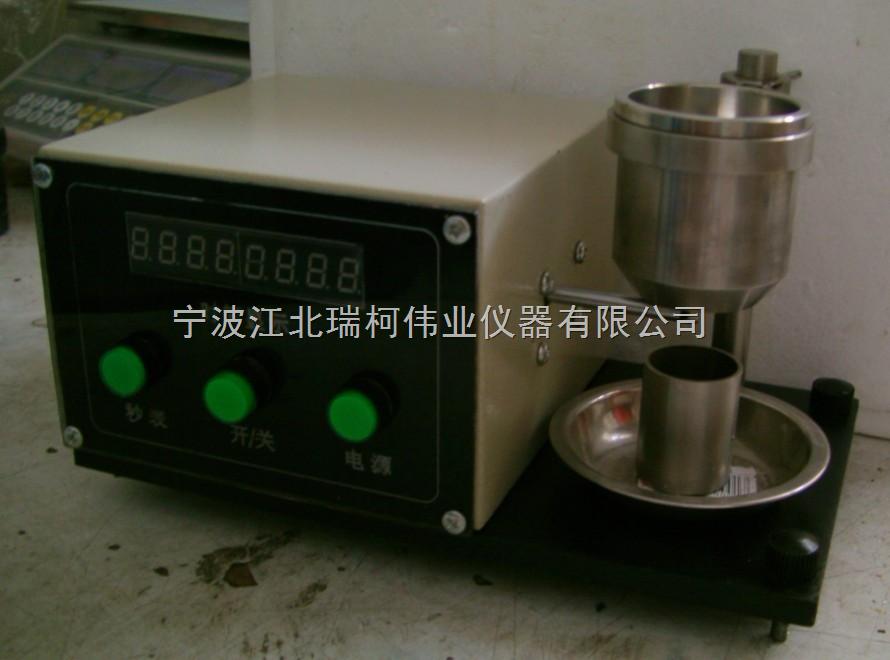 自动粉末流动性测试仪产品图片