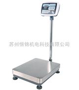 北京CCB9-150KG计数电子台秤