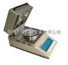LHS16-A/DS100卤素水分快速测定仪