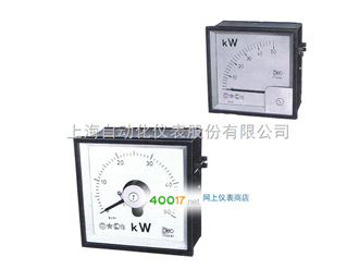 Q96,Q72-WMC Q96,Q72WMCZ 单相功率表