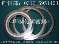 金属缠绕垫片厂家|金属石墨缠绕垫价格