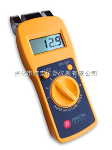 JT-X1卷纸水分仪,牛皮纸水分测定仪
