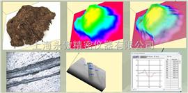 CIA800-3D三维超景深显微镜