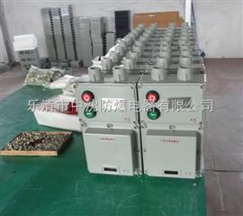 BQC53-10A防爆磁力起动器、BQC-20A防爆磁力起动器