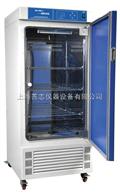 LRH-300F生化培养箱价格/上海生化培养箱/生化培养箱厂家