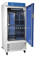LRH-250F不锈钢生化培养箱/BOD培养箱/精密型生化培养箱