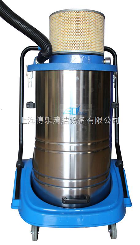 防靜電氣動防爆吸塵器