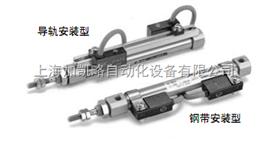 CDJ2B6-15AR-C73SMC标准型气缸CJ2系列