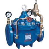 Y42X-16 型水用减压阀