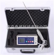 泵吸式测氧测爆检测仪