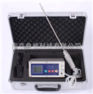 BXS70泵吸式测氧测爆检测仪