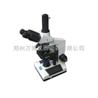 XSP-10CA三目生物显微镜