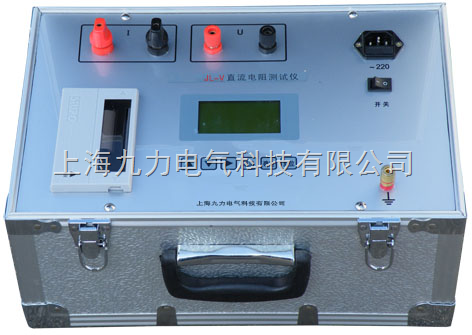 jldz-Ⅴ型直流电阻测试仪 jldz-Ⅳ型变压器直流电阻测试仪 jldz-Ⅰ型