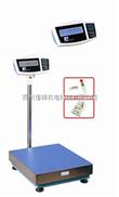 上海120kg标签打印电子秤
