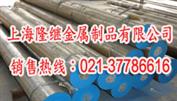 7Mn15Cr2A13V2WMo销售7Mn15Cr2A13V2WMo材质