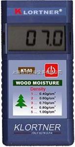 KT-50木材水分测定仪