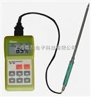 日本SK-100便攜式煙葉水分檢測儀/煙草煙絲水份測定儀