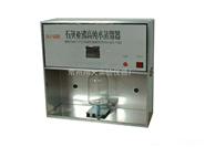常州翔天SYZ-550型石英亚沸蒸馏水器