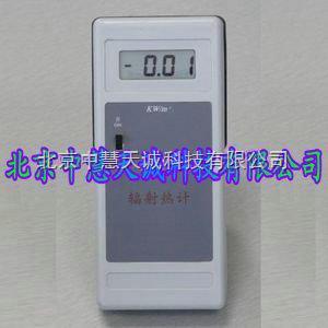 热辐射检测仪 辐射热计 辐射热强度测量仪型号:ZH10154