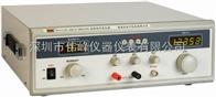 RK1212D+ 40W音頻信號發生器
