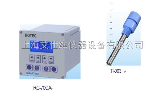 比电阻控制器-(RC-70CA)